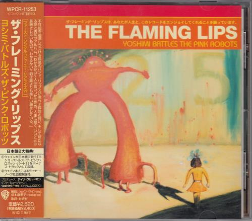 The Flaming Lips Yoshimi Battles The Pink Robots 2002 Japanese CD album WPCR-11253