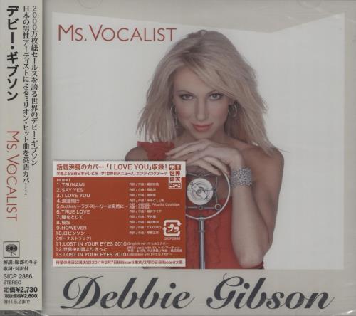 Gibson, Debbie - Ms. Vocalist