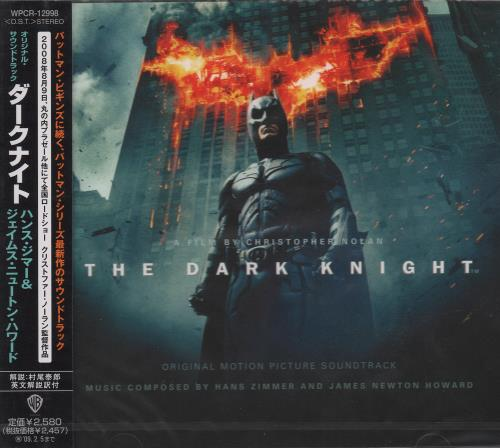 Hans Zimmer The Dark Knight 2008 Japanese CD album WPCR12998