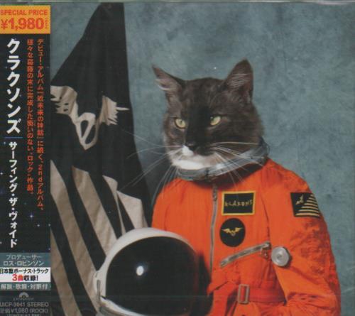 Klaxons Surfing The Void 2010 Japanese CD album UICP9041