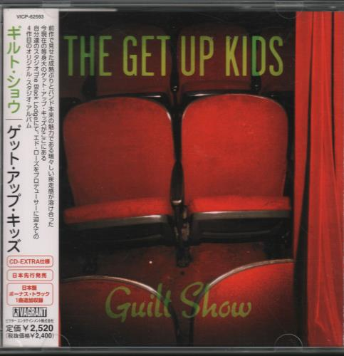 The Get Up Kids Guilt Show 2004 Japanese CD album VICP62593