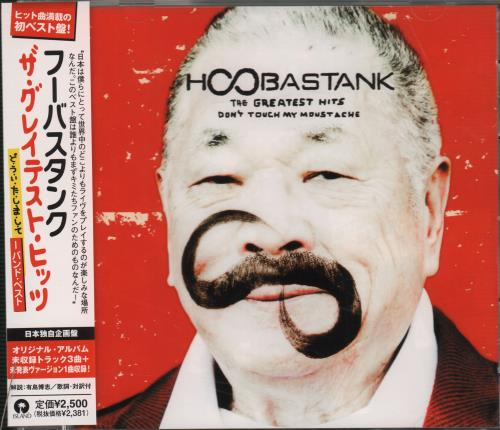 Image of Hoobastank The Greatest Hits: Don't Touch My Moustache 2009 Japanese CD album UICL-1089
