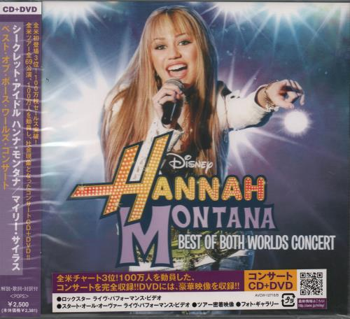 Miley Cyrus Best Of Both Worlds Concert 2008 Japanese 2disc CDDVD set AVCW12716