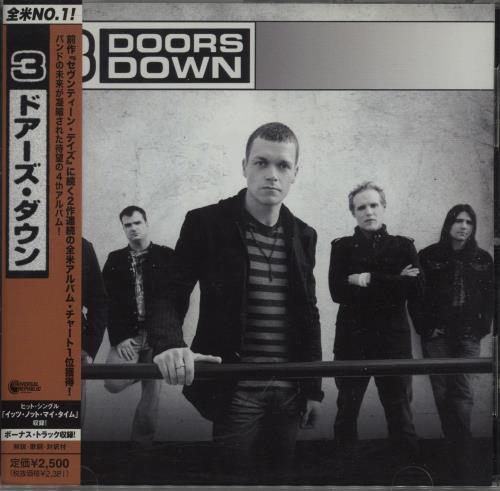 3 Doors Down 3 Doors Down  Obi 2008 Japanese CD album UICU1166