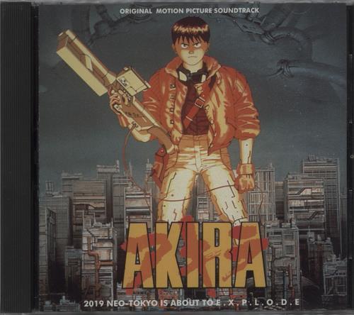 Geinoh Yamashirogumi Akira 1993 UK CD album DSCD6