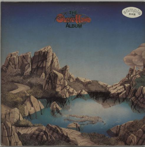 Steve Howe The Steve Howe Album 1979 Japanese vinyl LP P10699A