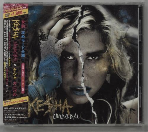 Ke$ha Cannibal 2011 Japanese CD album SICP3010