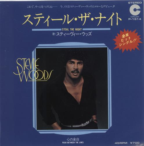 Woods, Stevie - Steal The Night Album