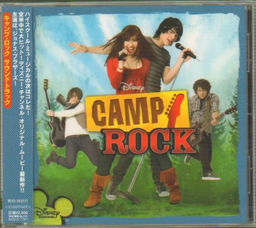 Demi Lovato Camp Rock OST + Obi - Sealed 2008 Japanese CD album AVCW-12687