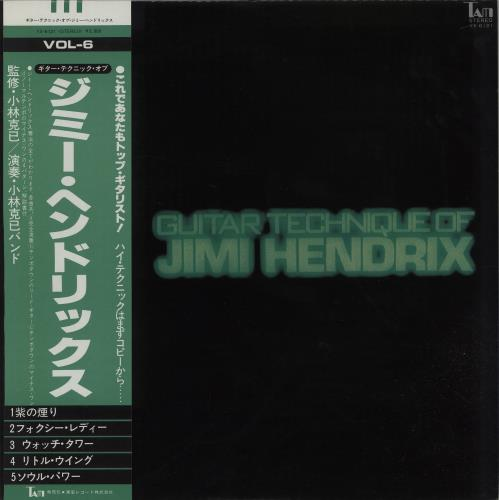 Hendrix, Jimi - Guitar Technique Of Jimi Hendrix