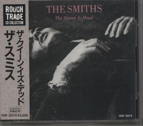 Smiths - The Queen Is Dead Single