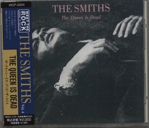 Smiths - The Queen Is Dead EP