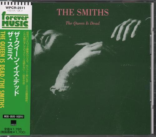Smiths - The Queen Is Dead CD