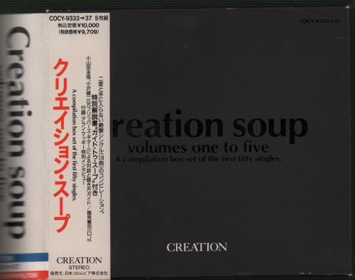 Creation Records Creation Soup: Volumes One To Five 1991 Japanese cd album box set COCY-9333-37