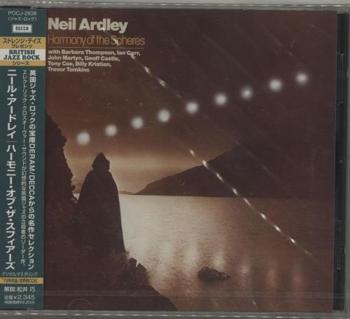 Neil Ardley Harmony Of The Spheres 2000 Japanese CD album POCJ-2838
