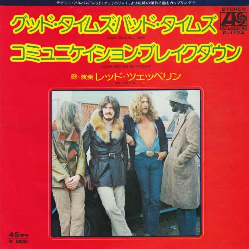 Led Zeppelin Good Times Bad Times 1976 Japanese 7 vinyl P117A