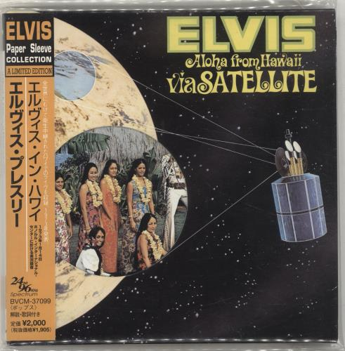 Presley, Elvis - Aloha From Hawaii Via Satellite + Obi