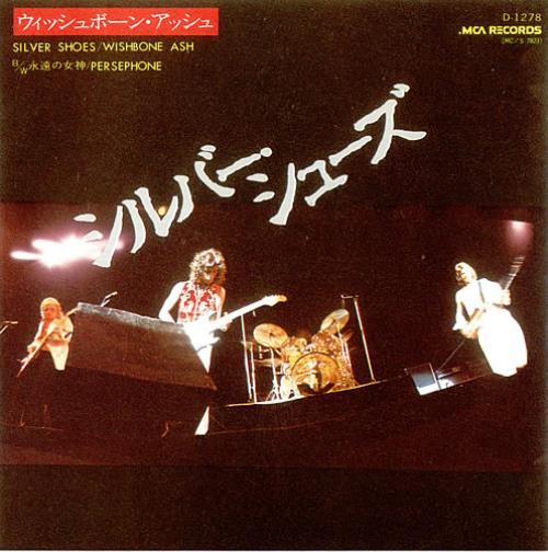 Wishbone Ash Silver Shoes 1975 Japanese 7 vinyl D1278