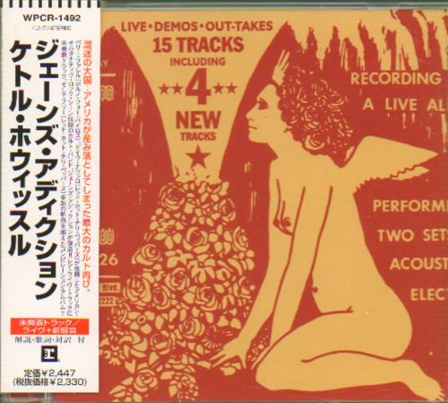 Janes Addiction Kettle Whistle 1997 Japanese CD album WPCR1492
