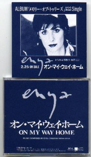 Enya On My Way Home 1996 Japanese CD single PCS199