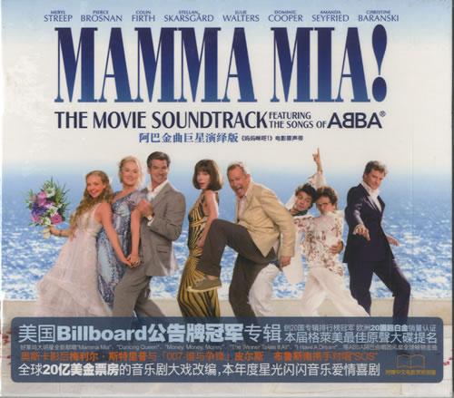 Abba Mamma Mia Chinese Cd Album Cdlp 471366