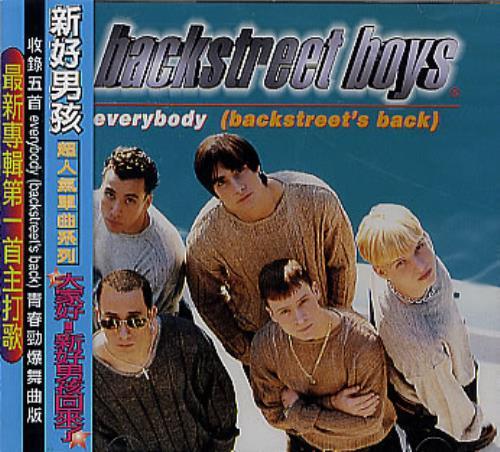 Backstreet Boys Everybody Скачать Торрент - фото 11