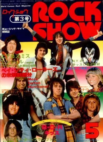 Rock city coupons mint magazine