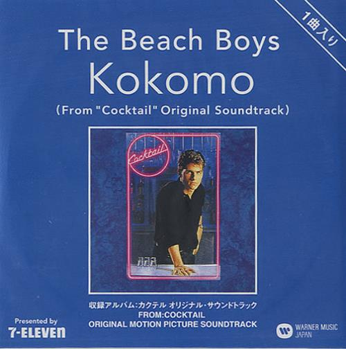 Beach Boys Kokomo Japanese Promo 3 Quot Cd Single Cd3 438808