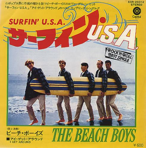 """Best Places In Japan For Singles: Beach Boys Surfin' Usa Japanese 7"""" Vinyl Single (7 Inch"""
