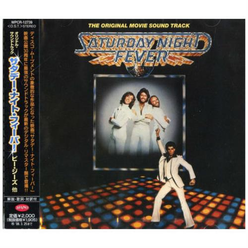 Bee Gees Saturday Night Fever Japanese Cd Album Cdlp