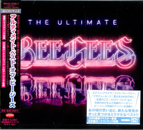 Bee Gees The Ultimate Bee Gees Japanese Promo 2 Cd Album
