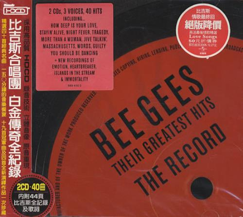 Bee Gees Their Greatest Hits The Record Taiwanese 2 Cd