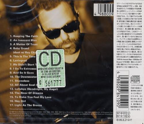 Greatest Hits Vols 1 2 Billy Joel: Billy Joel Greatest Hits Vol 3 Japanese CD Album (CDLP