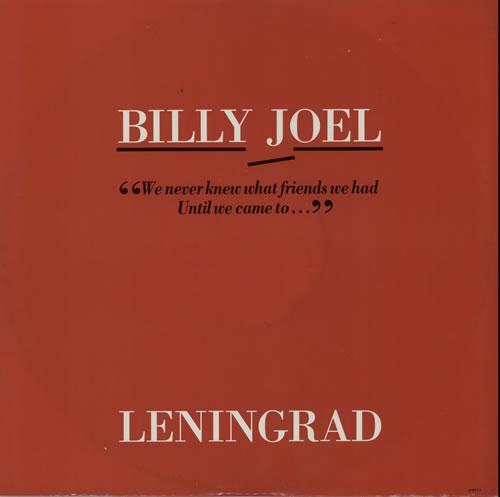 BILLY_JOEL_LENINGRAD-99063.jpg
