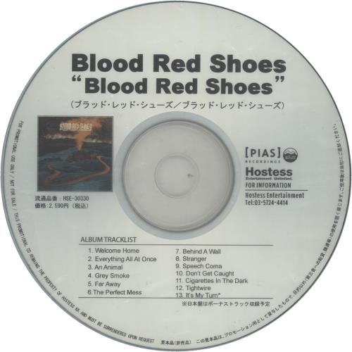 Blood Red Shoes Blood Red Shoes   PR Japanese Promo CD-R acetate ...