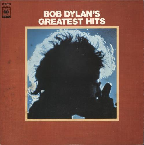Bob Dylan Greatest Hits Japanese Vinyl Lp Album Lp Record