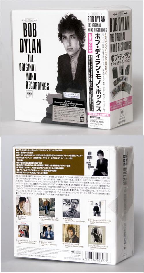 Bob Dylan The Original Mono Recordings Japanese Cd Album