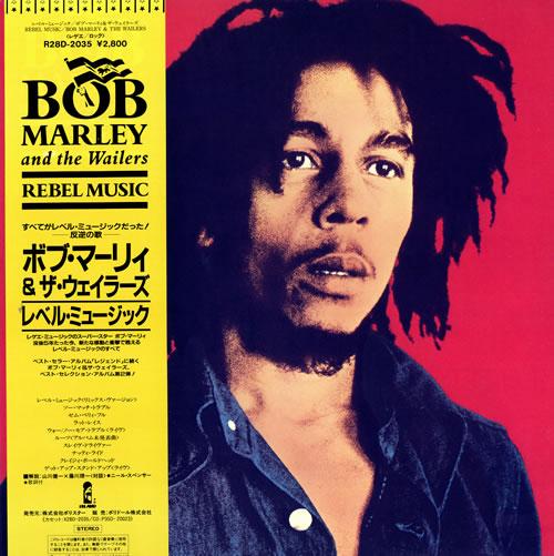 Bob Marley Rebel Music Japanese Vinyl Lp Album Lp Record