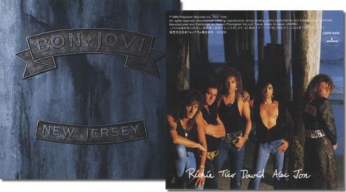 Bon Jovi New Jersey Japanese CD album (CDLP) (218653)