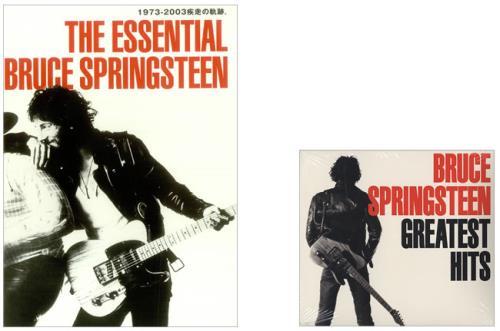 Bruce Springsteen Greatest Hits Japanese Promo Box Set