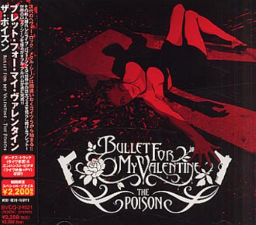 Bullet For My Valentine The Poison Japanese Promo Cd Album