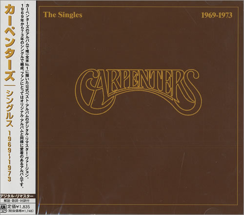 Carpenters The Singles 1969 1973 Japanese Cd Album Cdlp