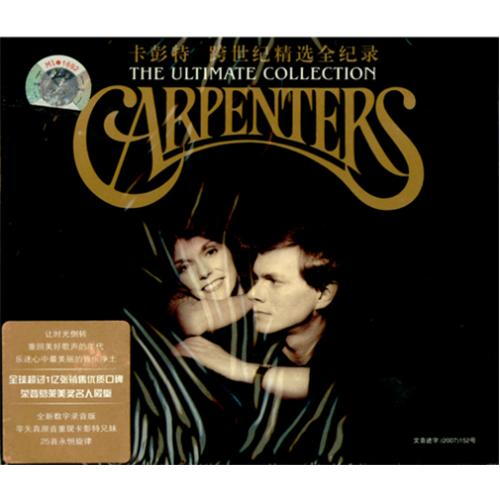 Carpenters Ultimate Collection