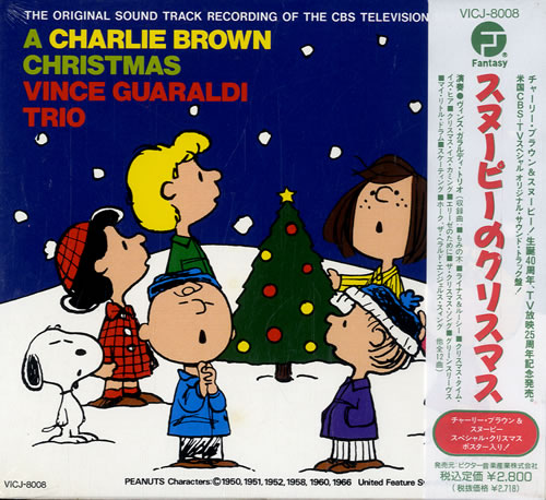 Charlie Brown (Peanuts) A Charlie Brown Christmas - Sealed ...