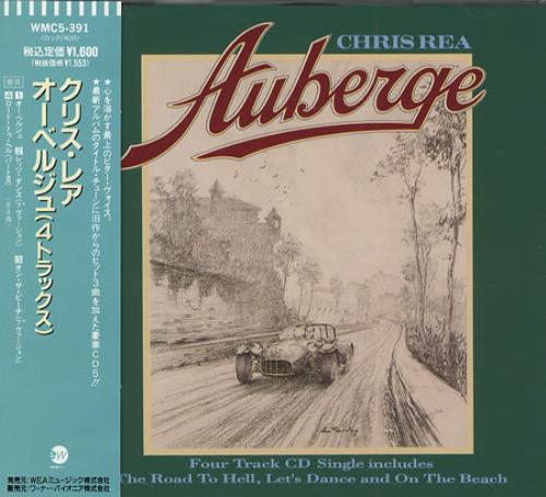 Chris Rea Auberge Japanese Promo Cd Single Cd5 5 Quot 200930
