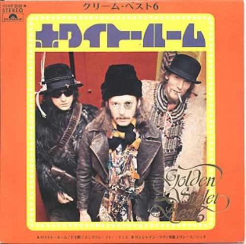Cream White Room Cream Best 6 Japanese 7 Quot Vinyl Single