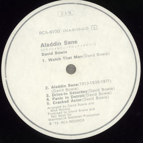 David Bowie Aladdin Sane Custom Sleeve Japanese Promo