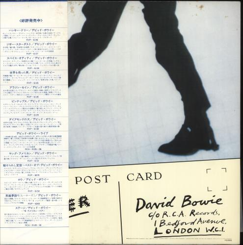 David Bowie Lodger Japanese Vinyl Lp Album Lp Record