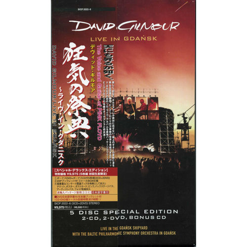 david gilmour live in gdansk japanese 5 cd album set 444329. Black Bedroom Furniture Sets. Home Design Ideas