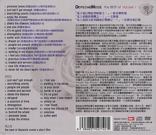 Depeche Mode The Best Of Volume 1 Taiwanese 2 Disc Cd Dvd